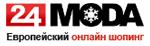 Промокод 24moda.by