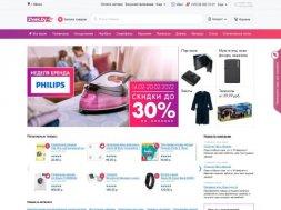 Интернет-магазин 21vek.by