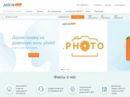 Интернет-магазин Активные технологии