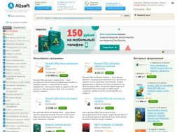 Интернет-магазин Allsoft