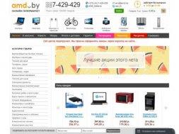 Интернет-магазин amd.by