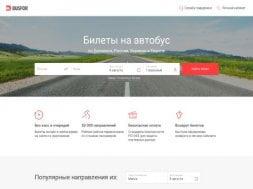 Интернет-магазин Busfor.by