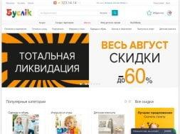 Интернет-магазин Buslik.by