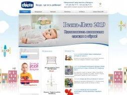 Интернет-магазин Chicco