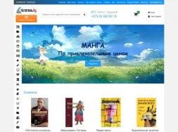 Интернет-магазин Chitatel.by