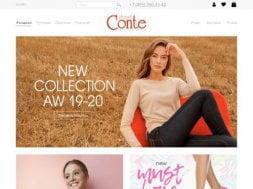 Интернет-магазин Conte