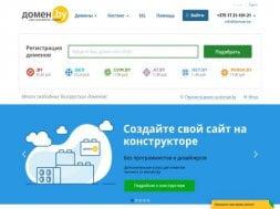 Интернет-магазин Domain.by