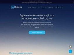 Интернет-магазин Drimsim