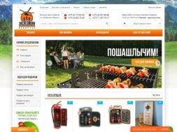 Интернет-магазин E-xpedition.by