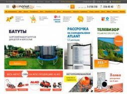 Интернет-магазин Elmarket