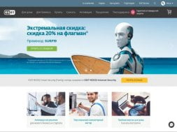 Интернет-магазин Esetnod32.ru