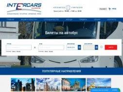 Промокод Intercars