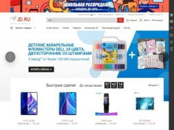 Интернет-магазин JD