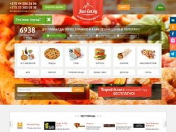 Акции Just-eat.by
