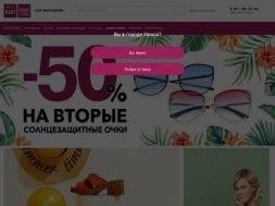 Интернет-магазин Kari