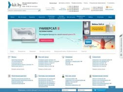 Интернет-магазин Kit.by