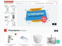 Интернет-магазин Kranik.by