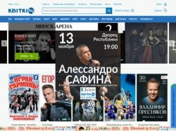 Интернет-магазин kvitki.by
