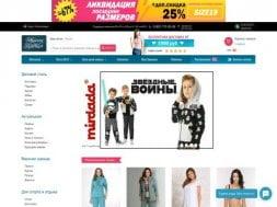 Интернет-магазин Швейная традиция