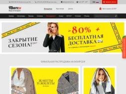 Интернет-магазин Monro24