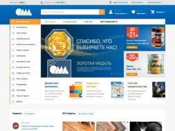 Интернет-магазин ОМА