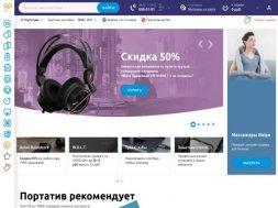 Интернет-магазин Portative.by