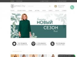 Интернет-магазин Presli