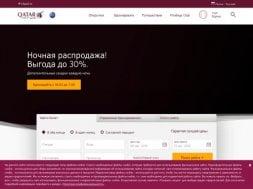 Интернет-магазин Qatar Airways