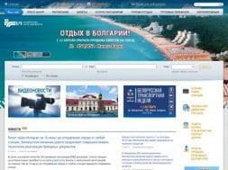 Интернет-магазин rw.by