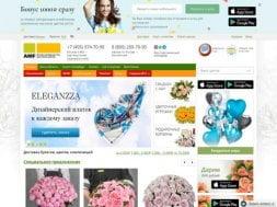 Интернет-магазин Send Flowers