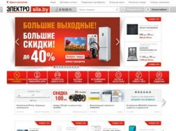 Интернет-магазин Электросила