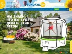 Интернет-магазин Sundays