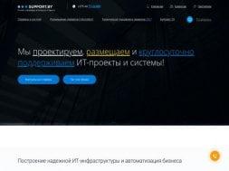 Интернет-магазин Support.by