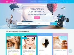 Интернет-магазин Surprize.by