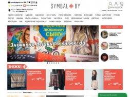 Интернет-магазин Symbal.by