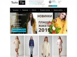 Интернет-магазин Twin Tip