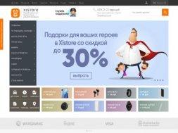 Интернет-магазин Xistore.by