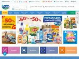Интернет-магазин Остров чистоты